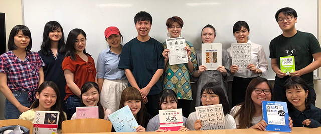 異文化コミュニケーション学部の学生団体